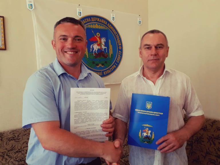Сергій Тимофєєв, Юрій Грушковський. Фото