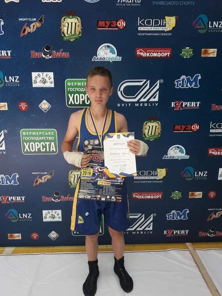 Чемпіонат України з боксу, Умань. Фото
