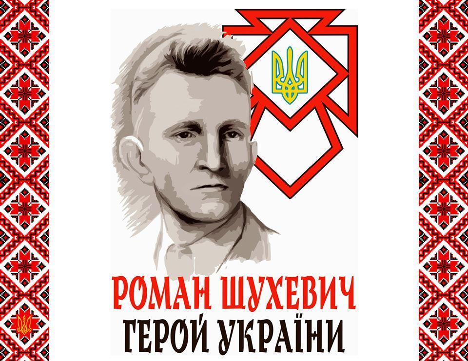 III відкритий всеукраїнський турнір з боротьби до Дню народження Романа Шухевича. фото