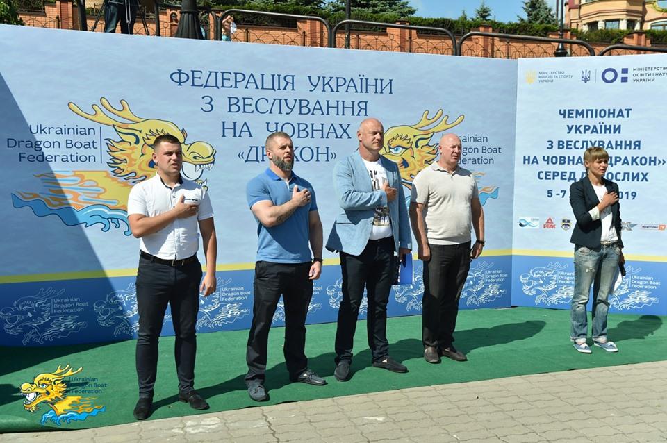 Чемпіонат України з веслування на човнах Дракон, Київ. Фото