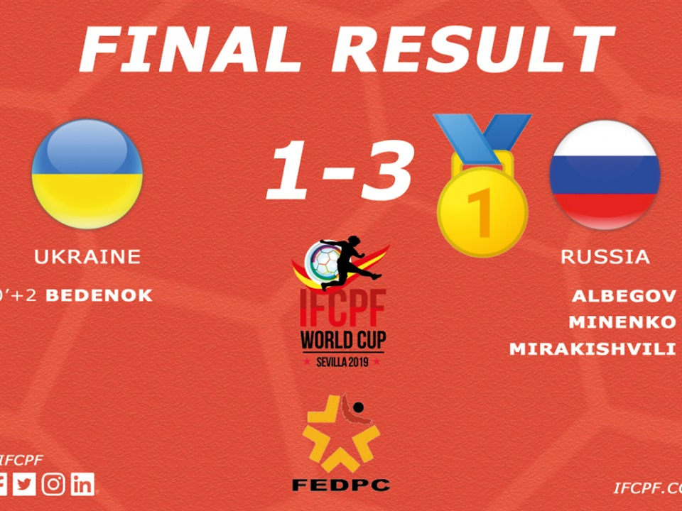 Збірна України – віце-чемпіон світу з футболу IFCPF 2019. Фото