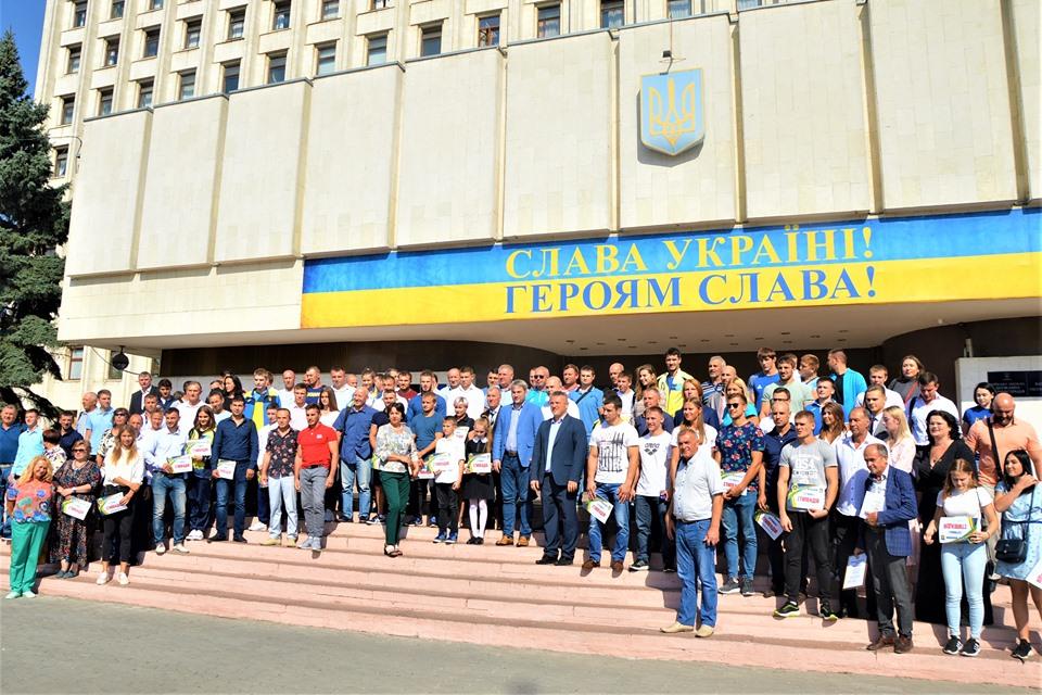День фізичної культури і спорту, КОДА. Фото