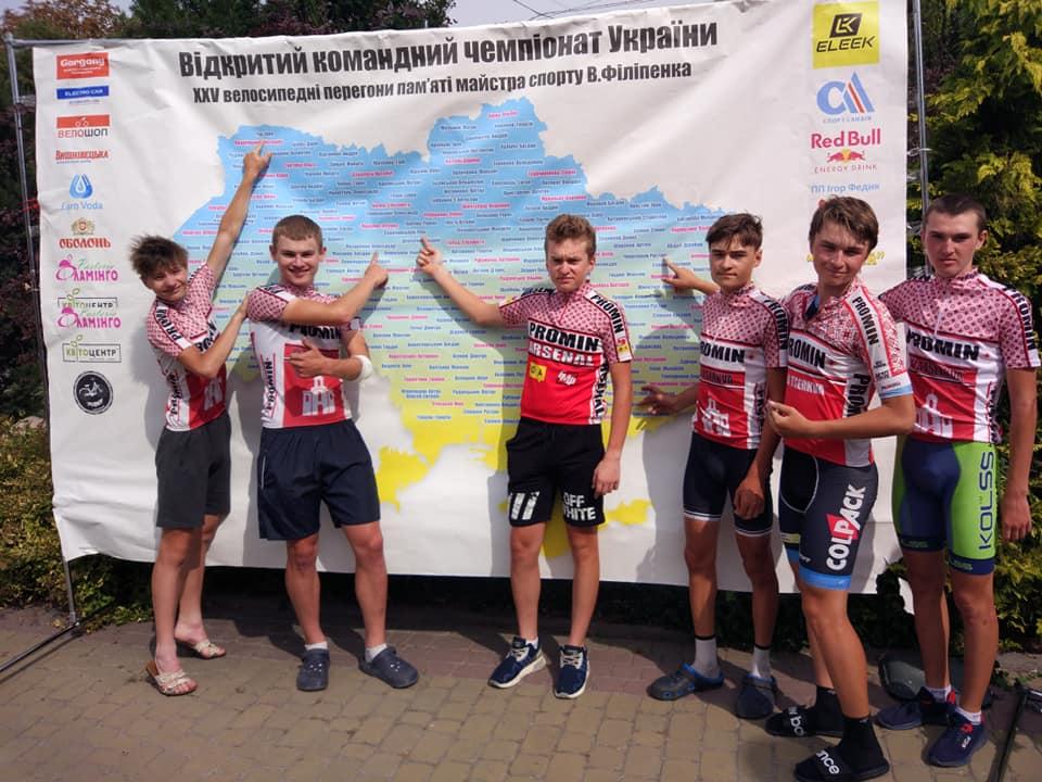 Командний чемпіонат України з велоспорту, Тернопіль. Фото