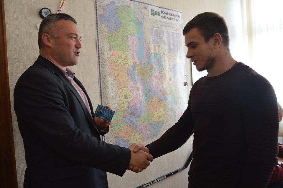 Вручення Посвідчення члена штатної збірної Київщини. Фото