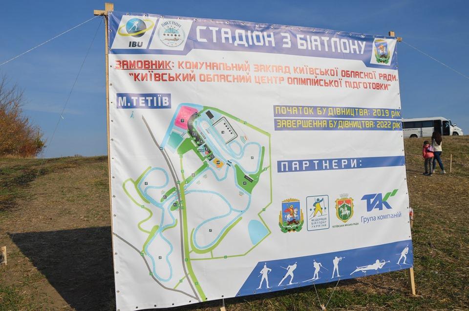 Візит Сергія Тимофєєва до Тетієва. Фото