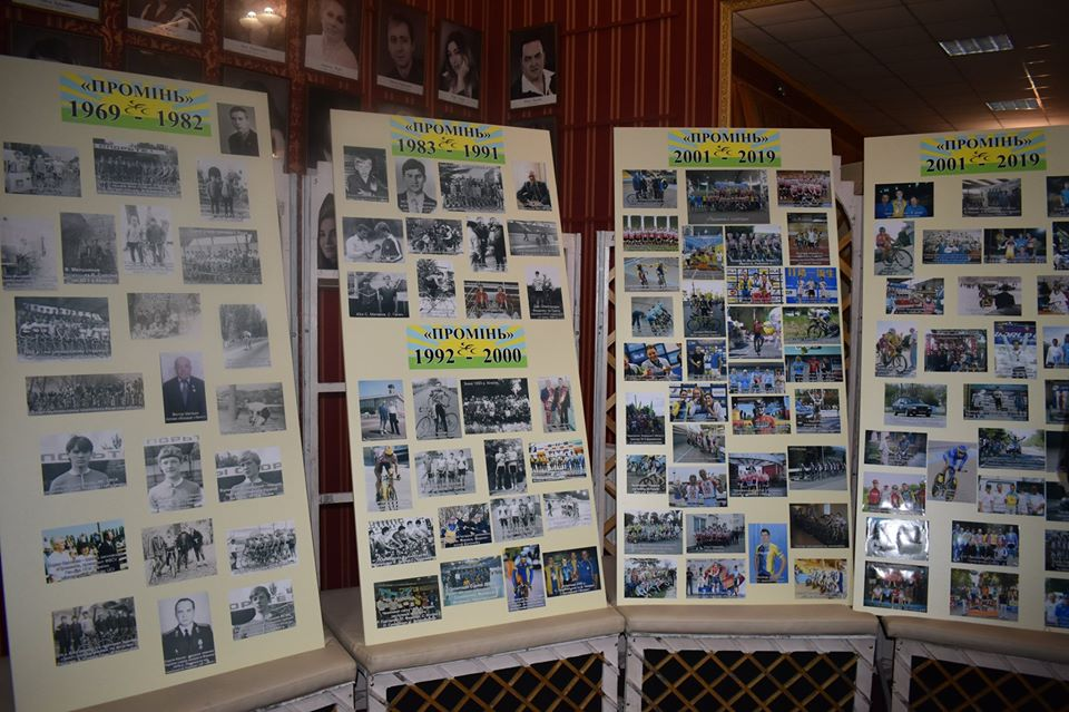 Велошколі Промінь - 50 років. Фото