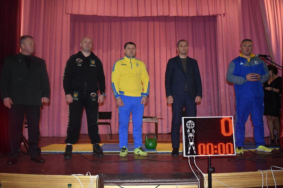 Всеукраїнські змагання з гирьового спорту Переяславська осінь 2019. Фото