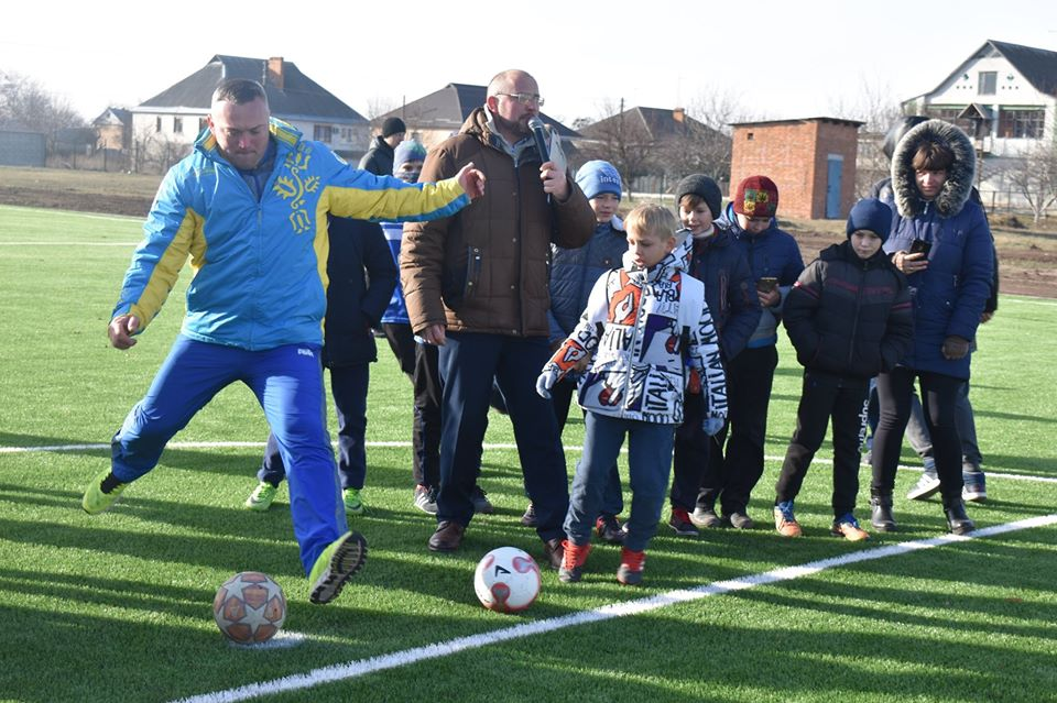 Відкриття футбольного поля в Переяславі. Фото