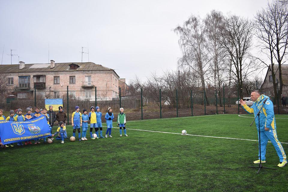 Відкриття міні-футбольного поля у Фастові. Фото