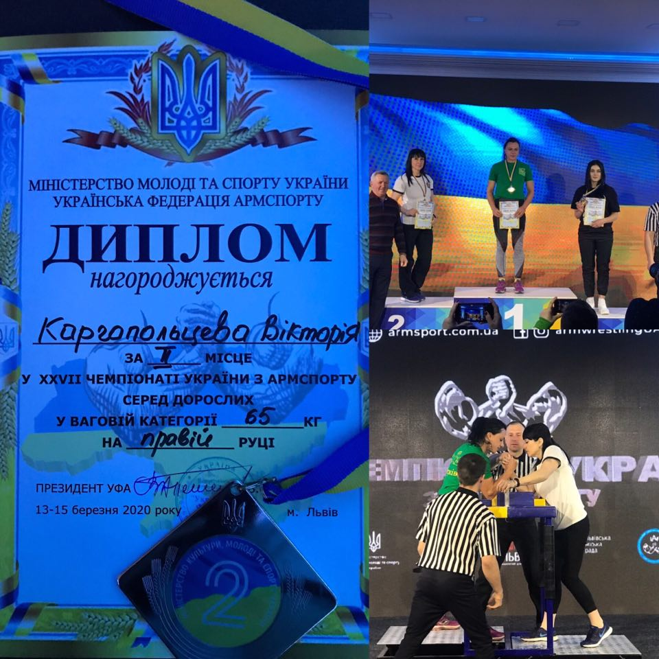 Чемпіонат України з армспорту, Львів. Фото
