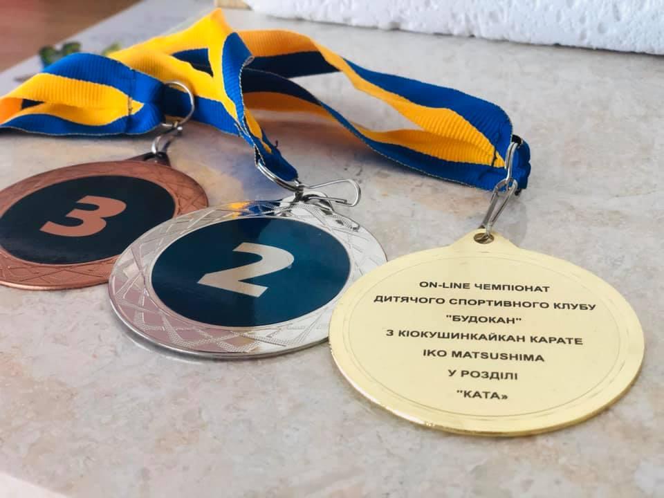 Он-лайн чемпіонат з карате клубу Будокан. фото