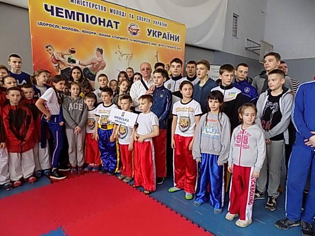 чемпіонат України з кікбоксингу ISKA. фото