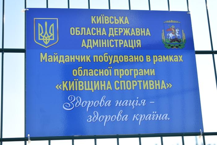 Іванків. Фото