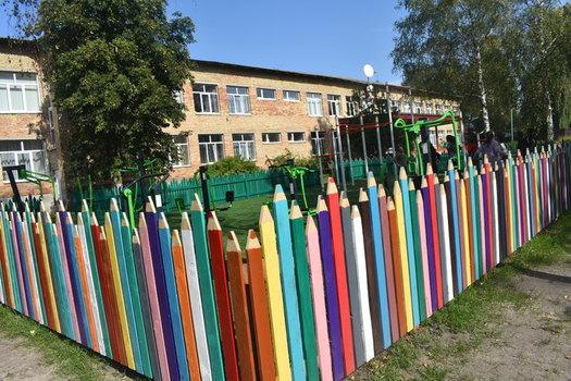 Прибірськ. фото