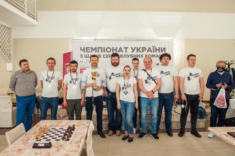 чемпіонат України з шахів, Львів. фото