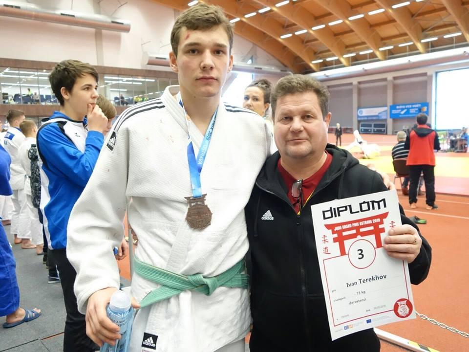 Міжнародний турнір з дзюдо, Острава. Фото