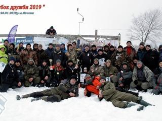Чемпіонат із ловлі риби Кубок дружби 2019, Яготин. Фото