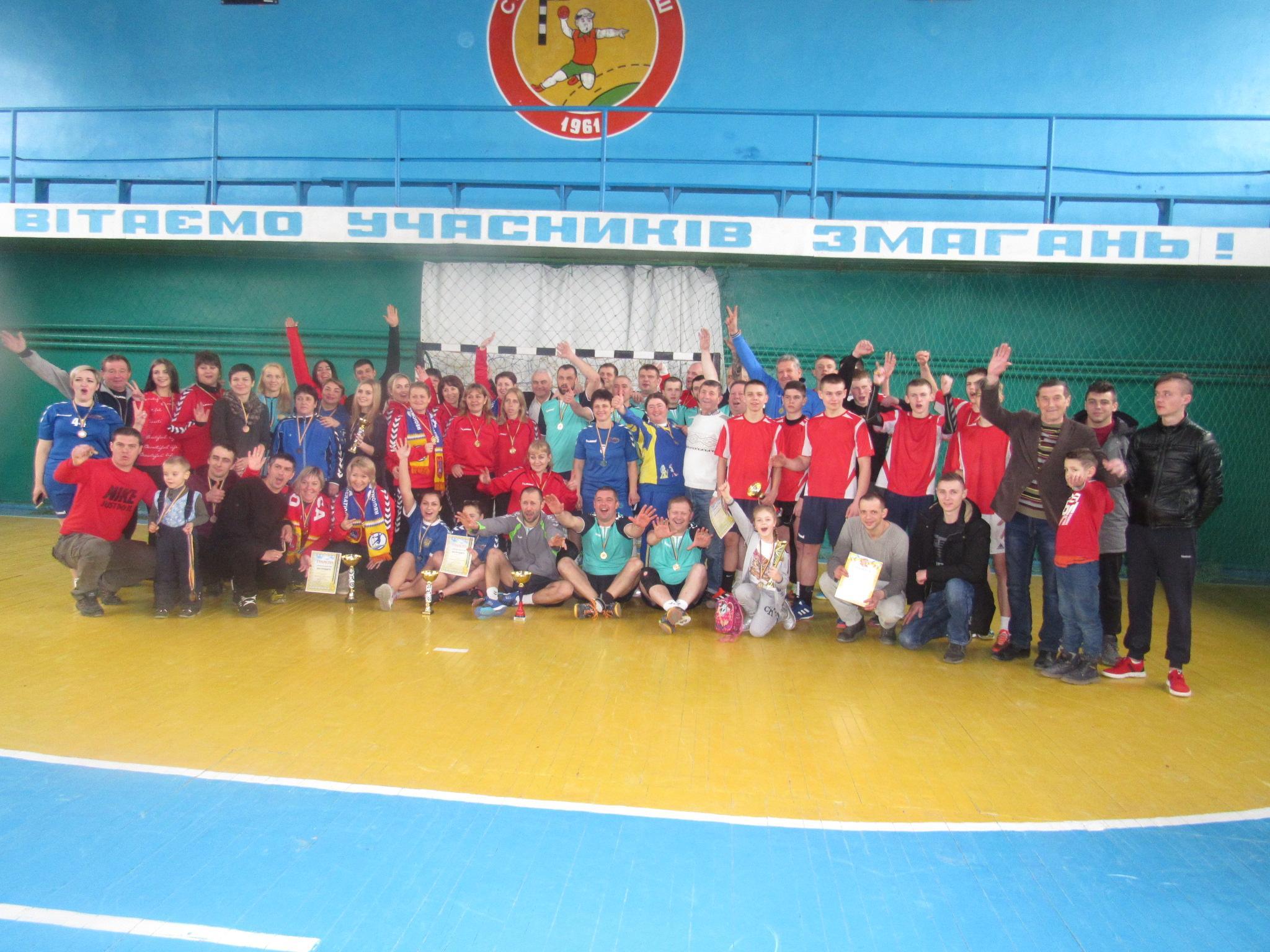 Всеукраїнський турнір з гандболу