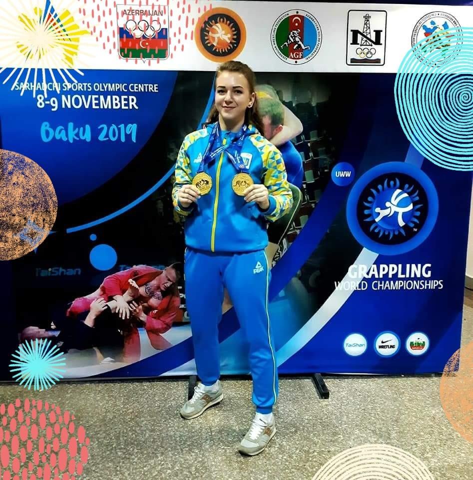 Григоренко Діана. Фото
