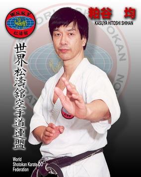 семінар шотокан карате-до від майстра Хітоші Касуя. фото