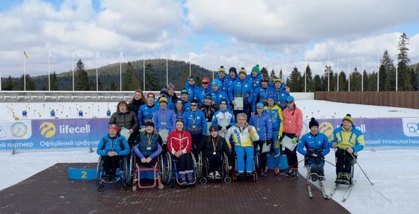 Чемпіонат України з зимових видів спорту. фото