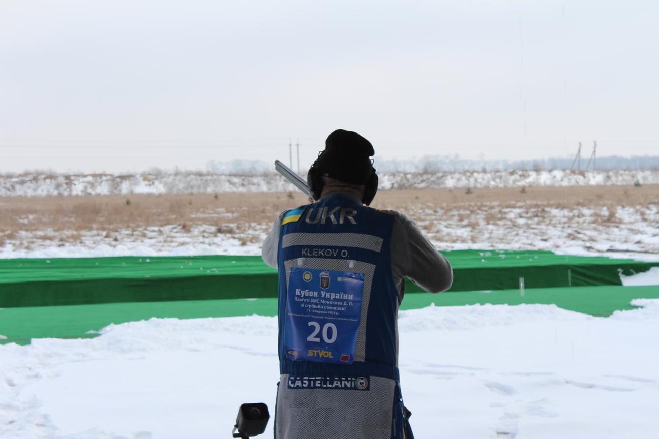 Кубку України зі стендової стрільби, Бровари. Фото