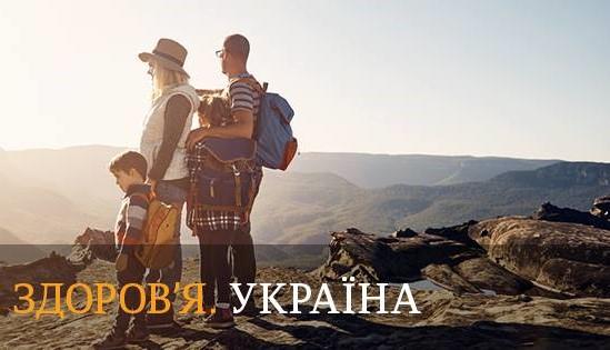 Всеукраїнський тиждень здоров'я. Фото