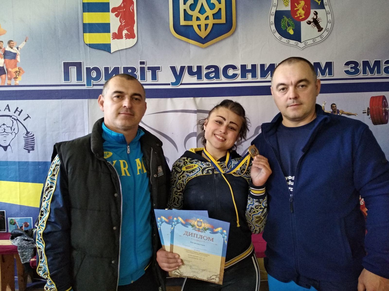 Каліна Мирослава. фото