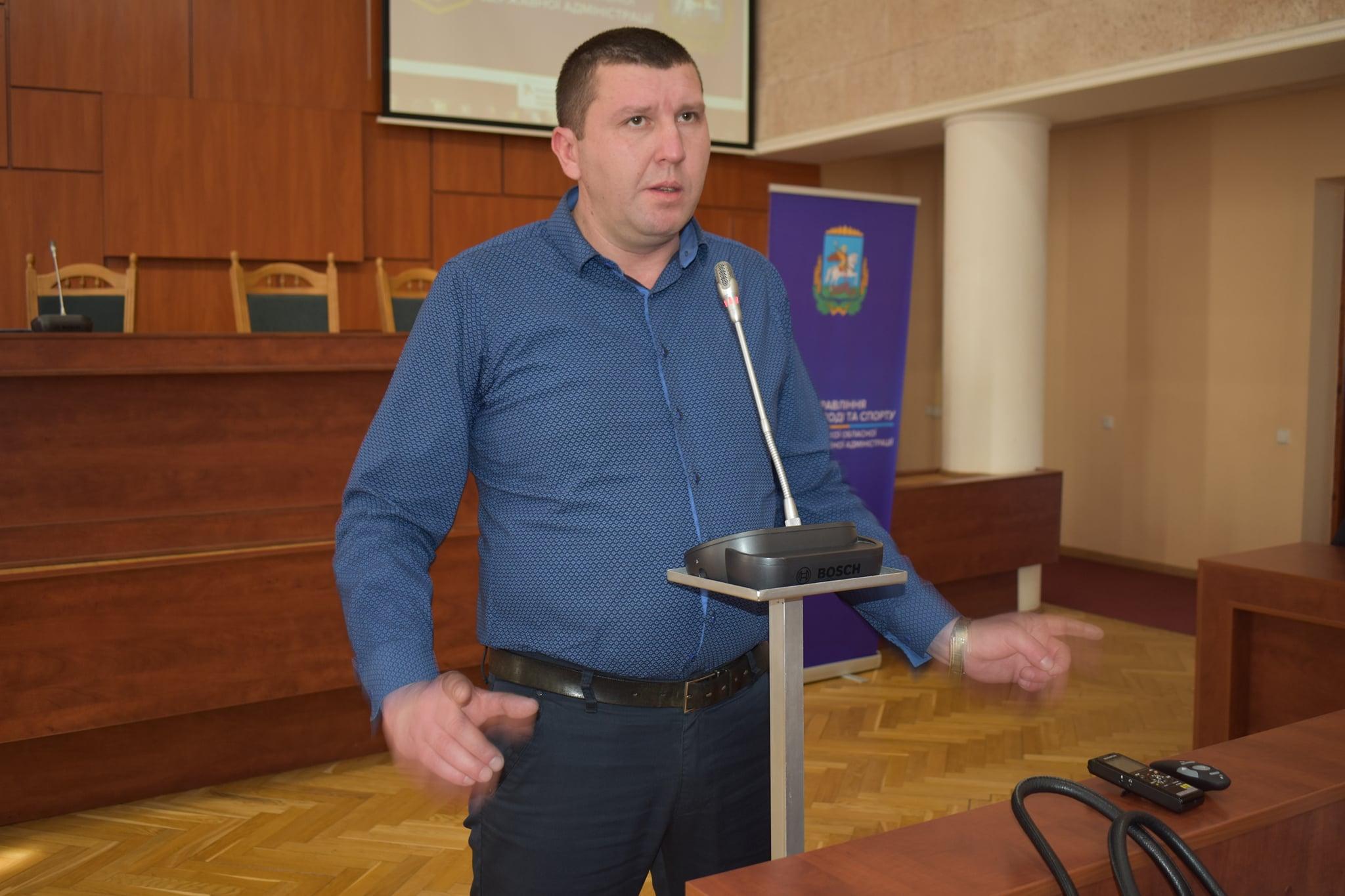Денис Мірзоєв, керівник Київського обласного центру фізичного здоров'я населення «Спорт для всіх»