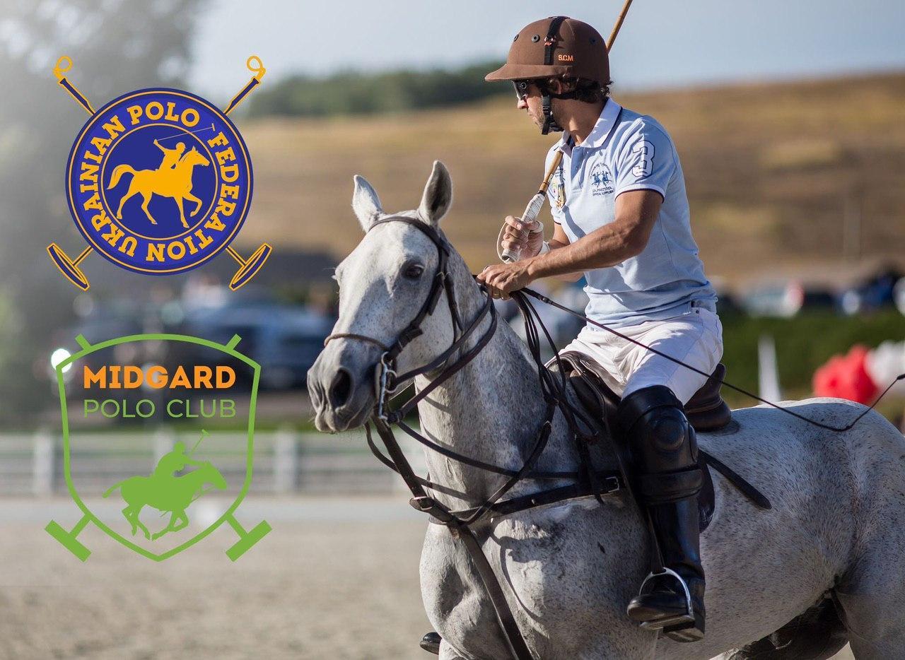 Midgard Polo Club. фото