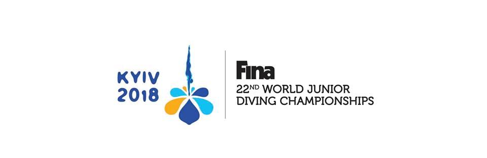 Чемпіонат світу зі стрибків у воду. Афіша