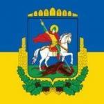 У Київоблдержадміністрації починає працювати нова сторінка в Facebook!