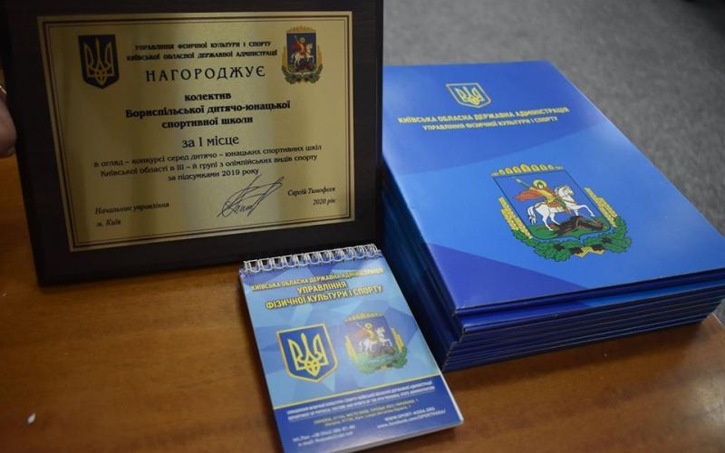 Огляд-конкурс ДЮСШ. Фото