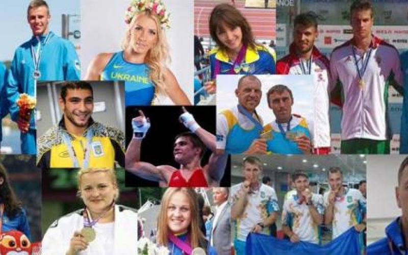 Спортсмени Київщини. Результати. Фото