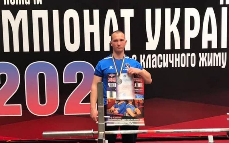 чемпіонат України з класичного жиму лежачи. Хмельницький