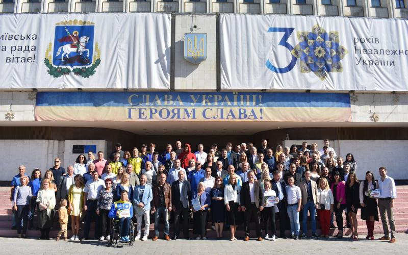 день фізичної культури і спорту для Київщини. фото