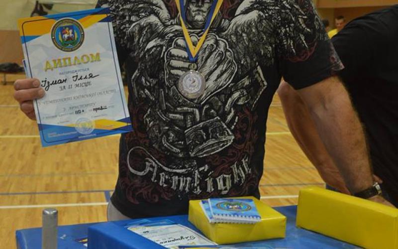 Чемпіонат Київської області в армспорту. Фото