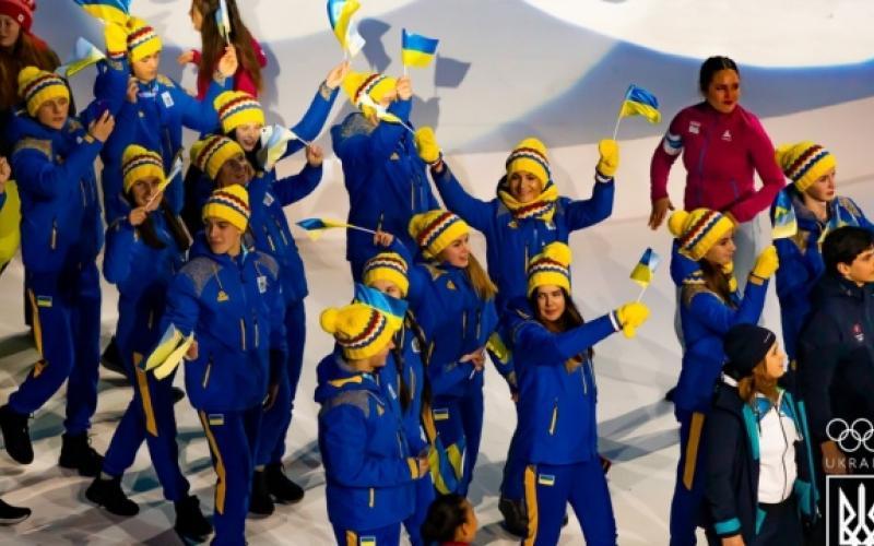 ІІІ зимові Юнацькі Олімпійські ігри-2020, Лозанна. Фото