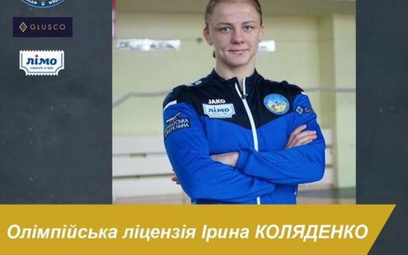 Ірина Коляденко. фото
