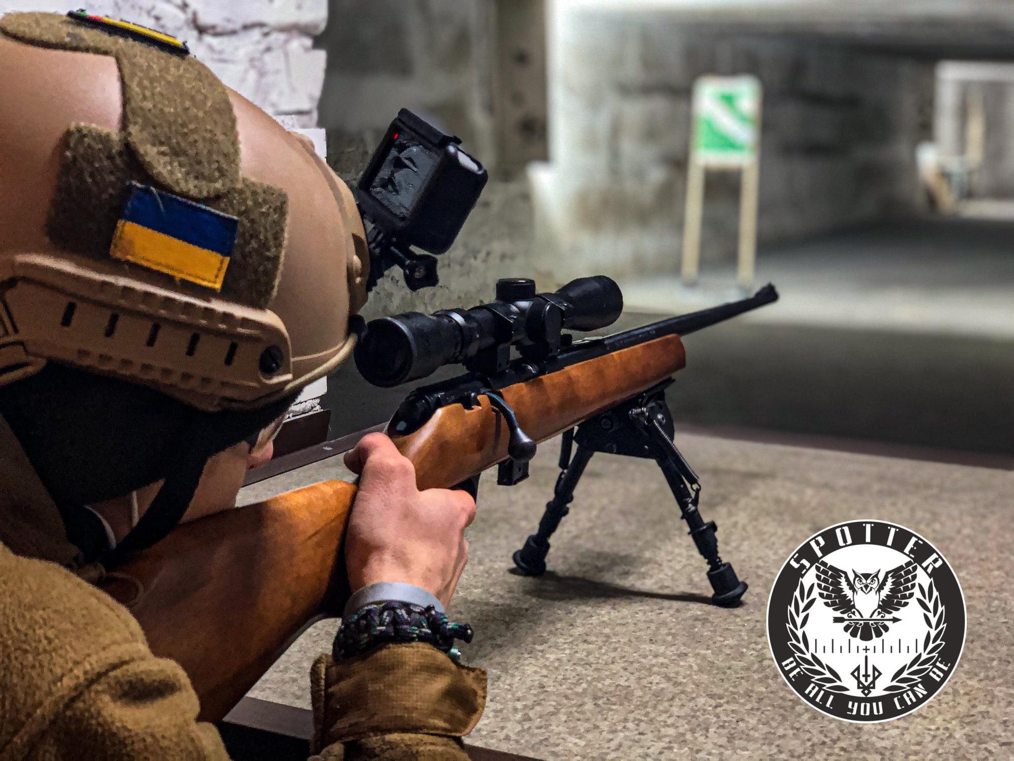 Змагання зі стрільби «Spotter Dynamic». фото