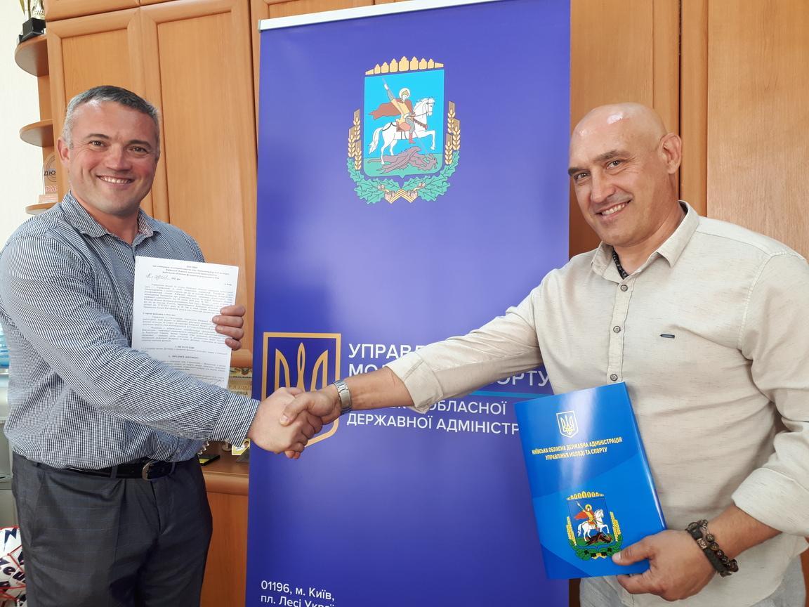 Федерація рукопашного бою: договір про співпрацю підписано. фото