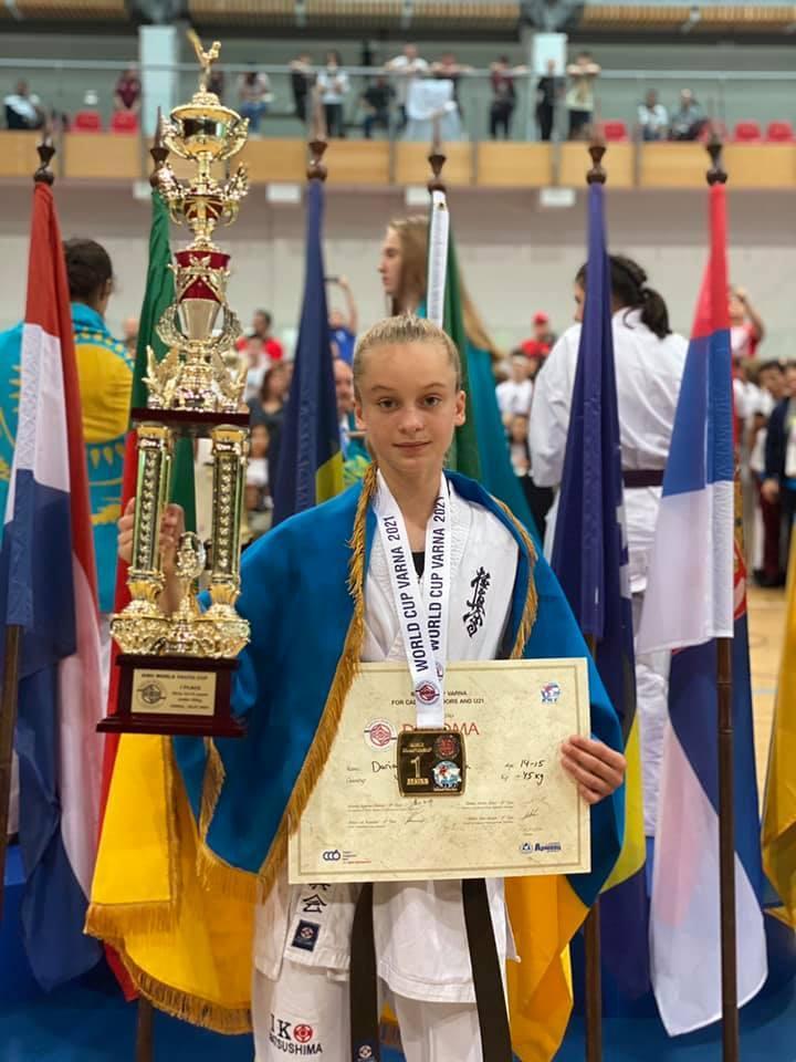 Кубок світу з кіокушин карате, Болгарія. фото