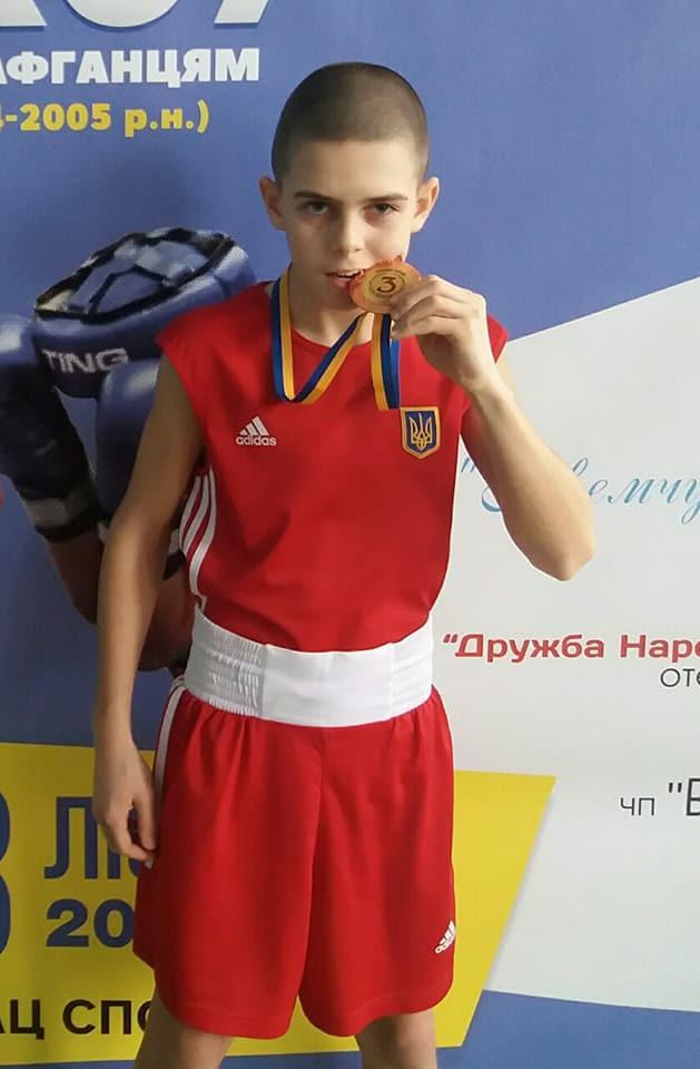 Чемпіонат України серед юнаків, Бердянськ. Фото