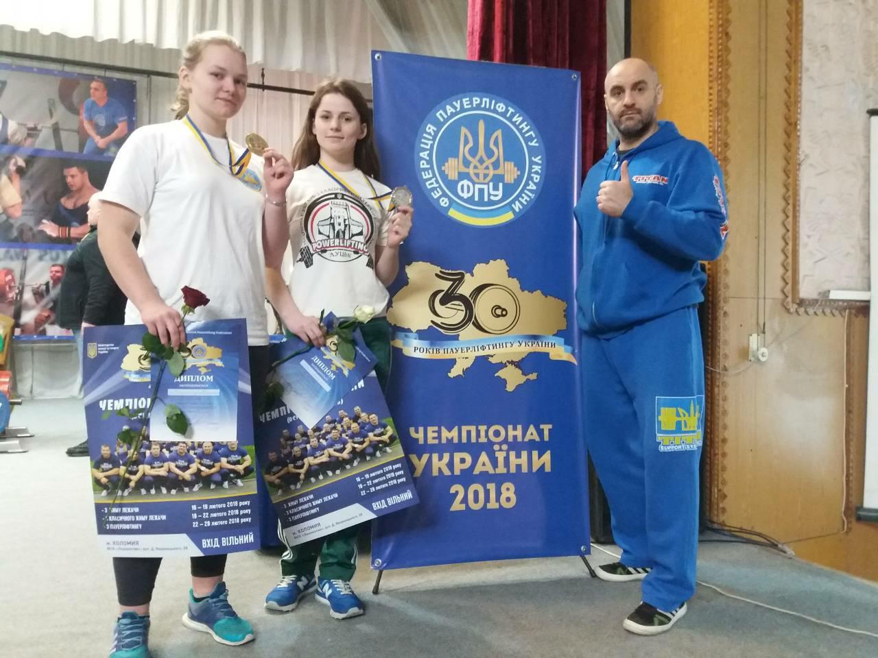 Чемпіонат України з жиму лежачи, Коломия. Фото