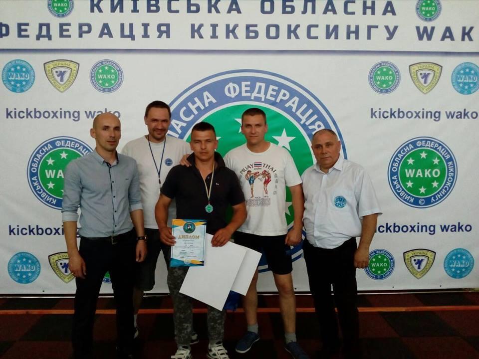 Чемпіонат Київської області з кікбоксингу ВАКО, 2-3 червня. Фото