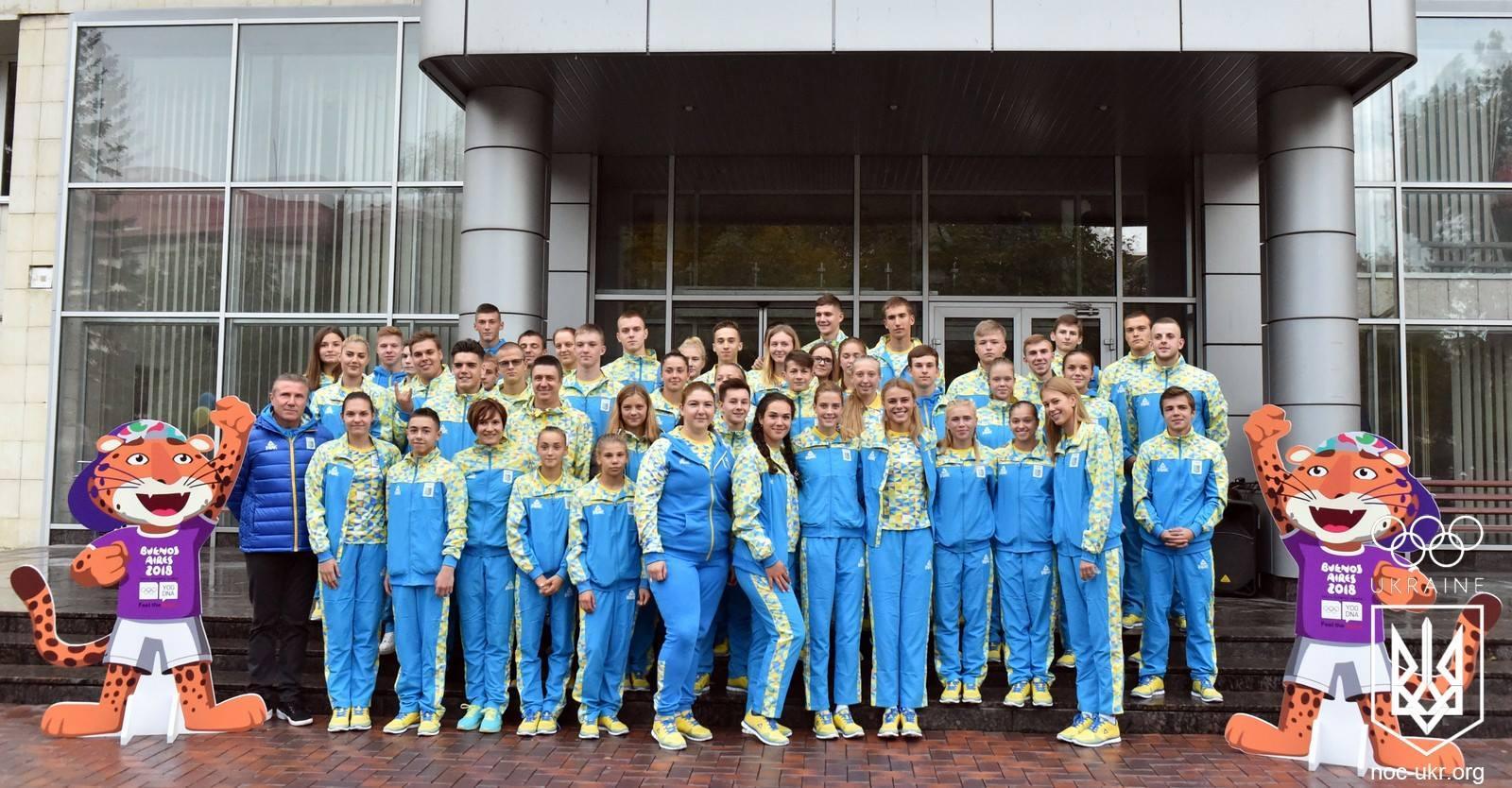 Юнацькі Олімпійські ігри в Буенос-Айрес. Фото