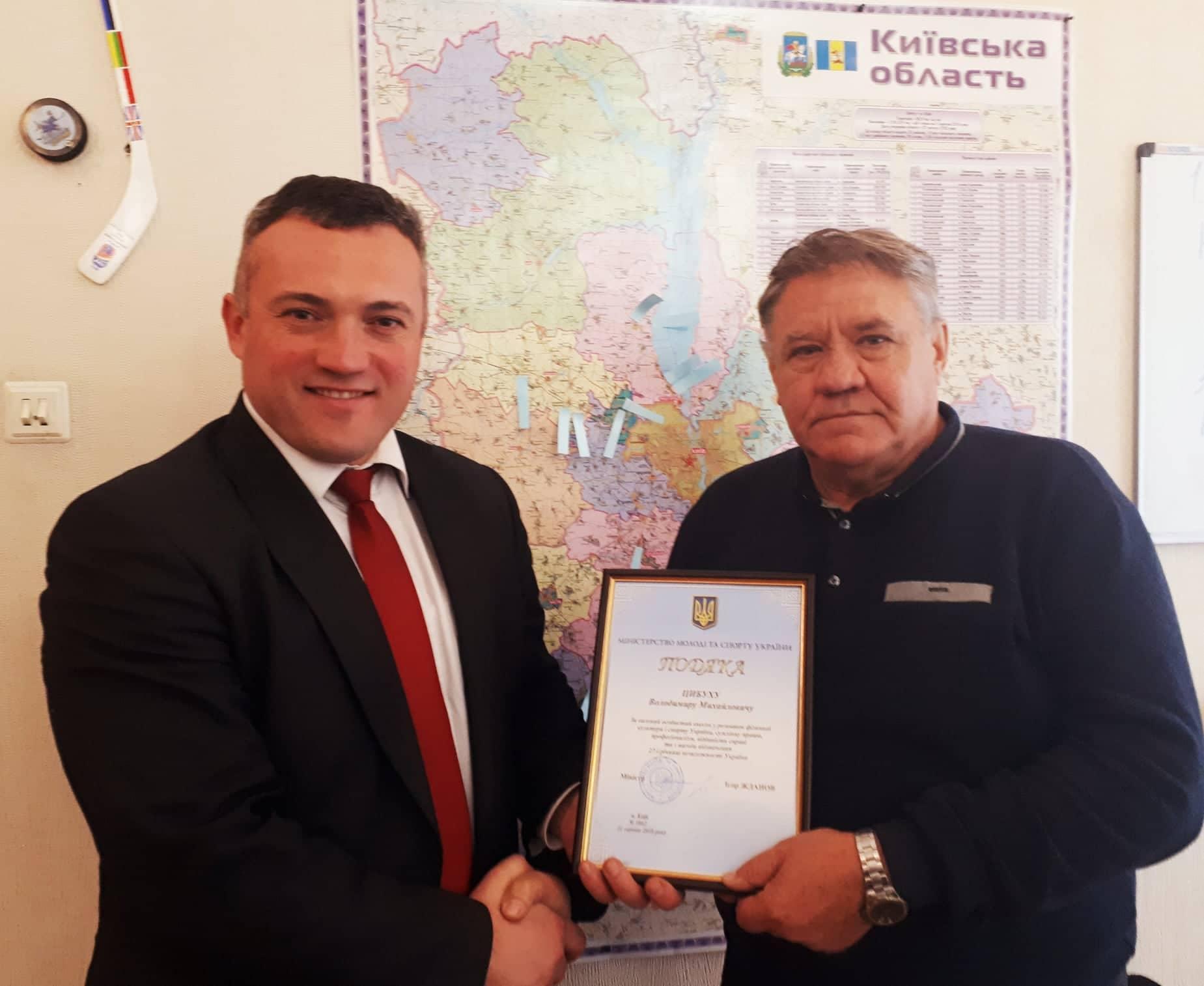 Сергій Тимофєєв, Володимир Цибух. Фото