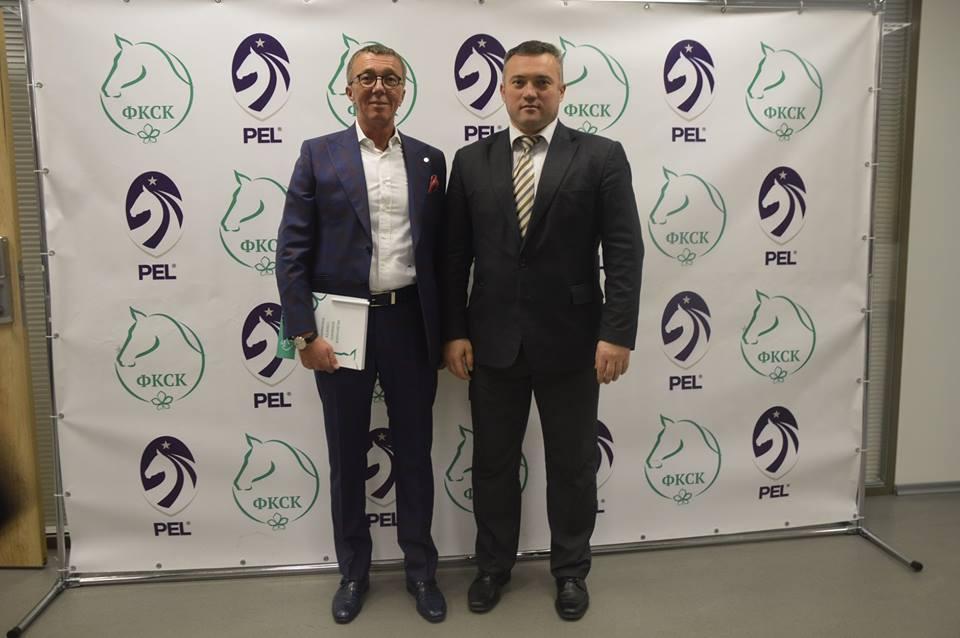 Конференція Федерації кінного спорту Київщини. Фото