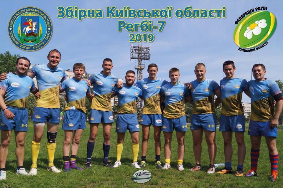 Чемпіонат України з регбі-7, Ірпінь. Фото