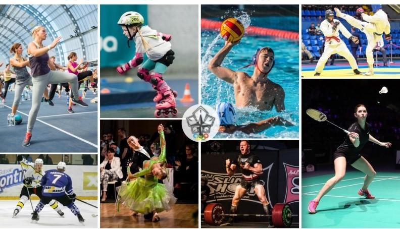 Календар спортивних заходів України на 2020 рік